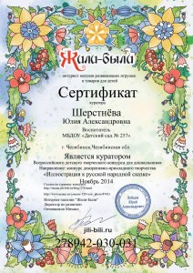 1428240456 (12)